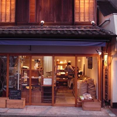 Grocery_Kichijoji_Tokyo 2015